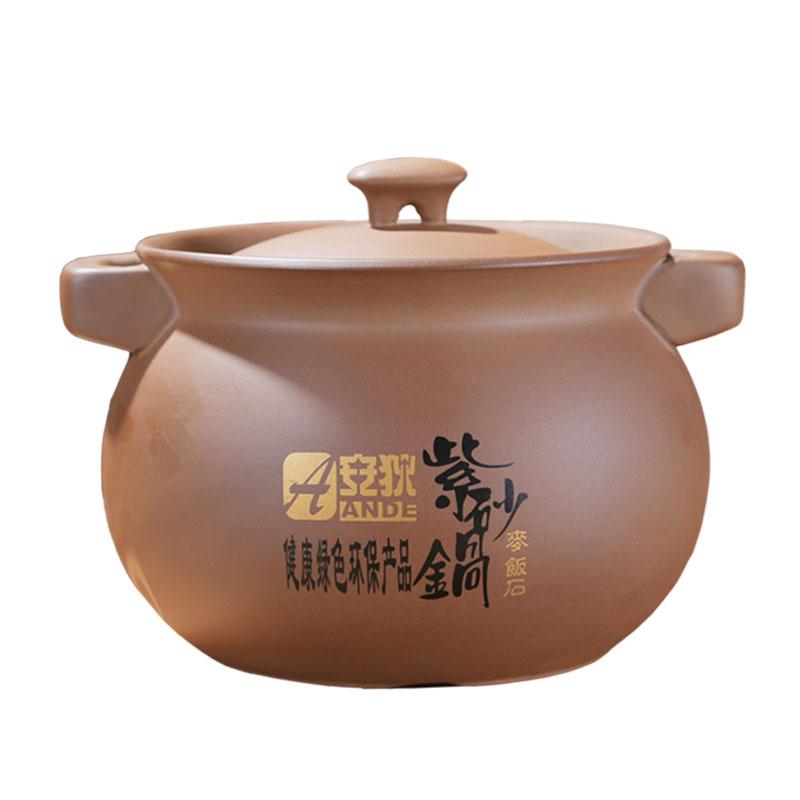 安狄紫砂无釉锅耐高温煲汤家用小砂锅天燃气石锅炖锅沙锅明火汤煲