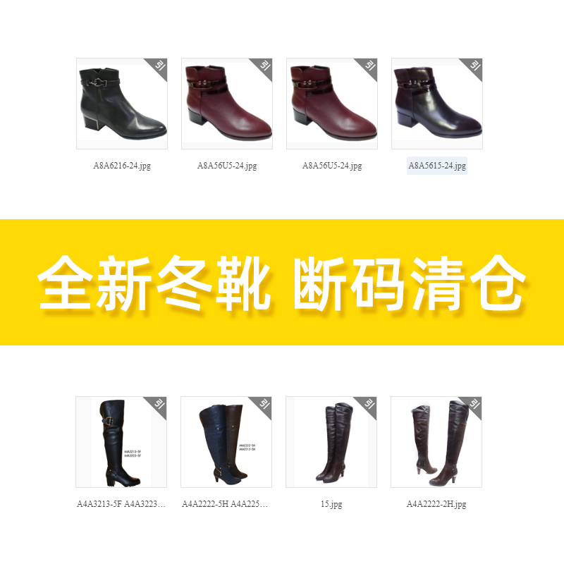 Laspampas Lespes new leather off-code clearance women's boots this series counter pay 599 Yuan F6