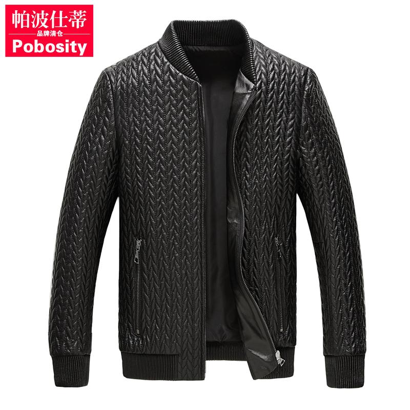 Papo Shiti mùa đông mới Da Haining da của nam giới da cừu bóng chày cộng với bông áo khoác áo khoác 89