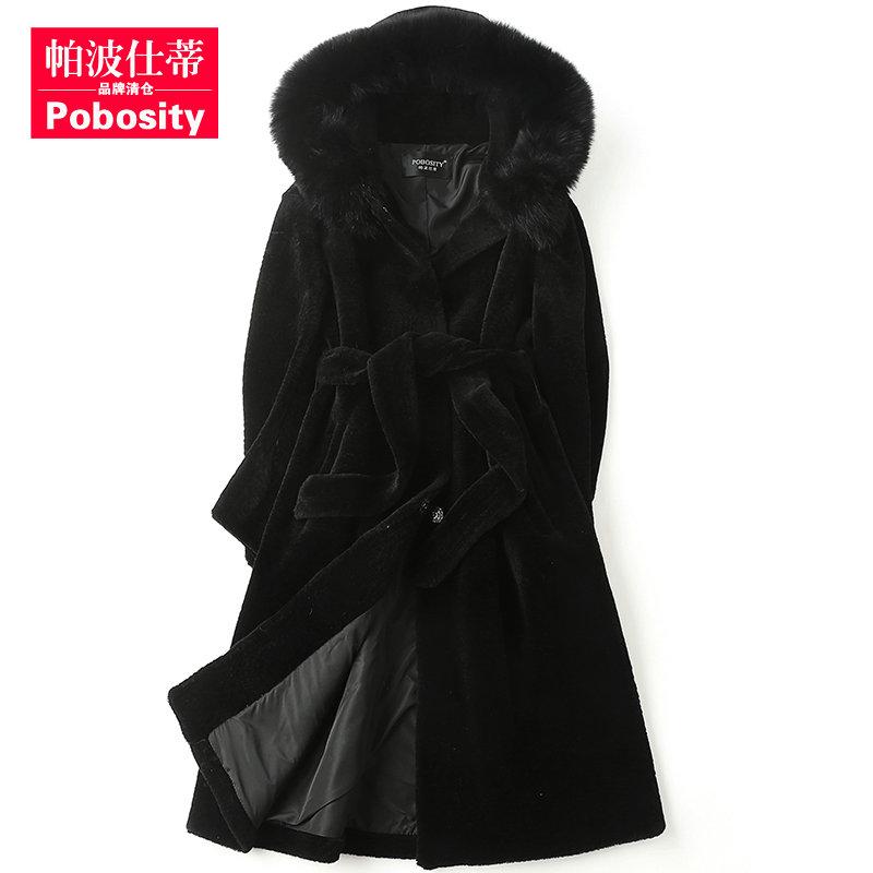 Papo Shidi 2018 new Haining len áo khoác lông nữ phần dài Slim fox trùm đầu cừu cắt coat