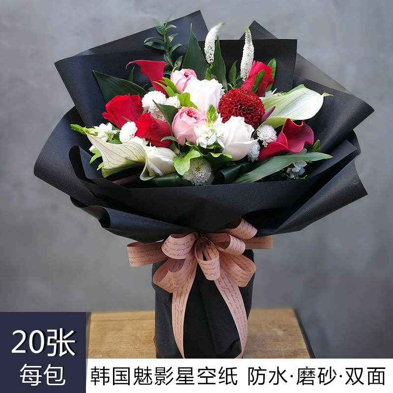 South Korea Phantom Star Paper Flower Paper Rose Paper Packaging Paper Packaging Bouquet Paper Flower Material Frosted Waterproof Korean