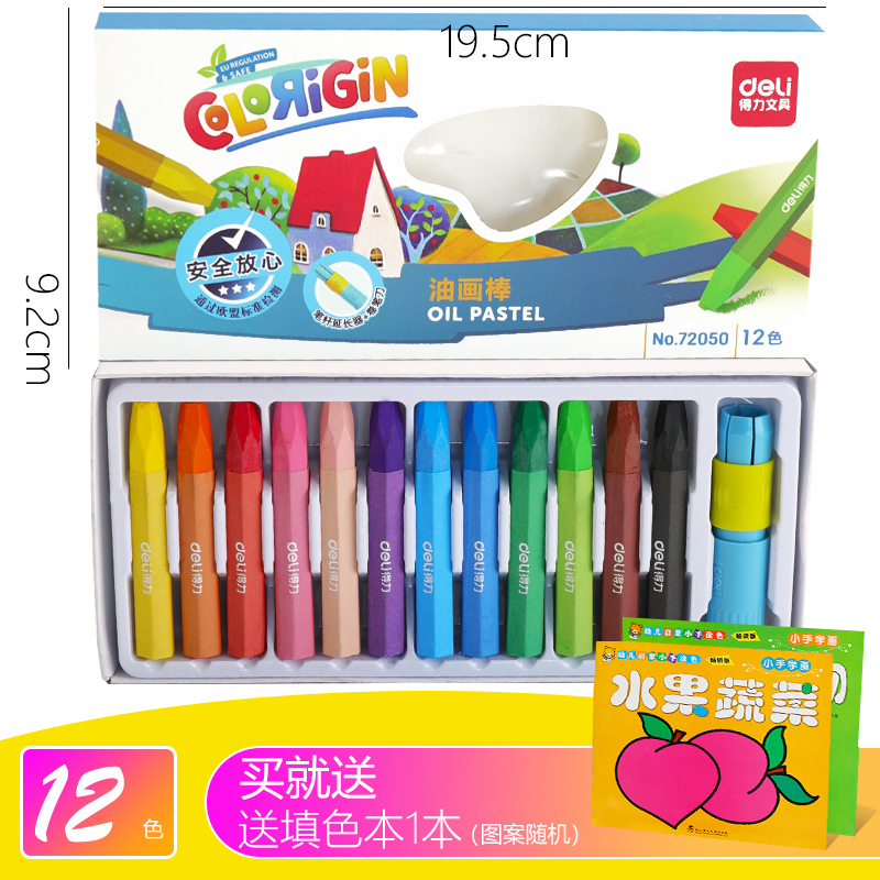 12 Colors [gift Extension 1 + Pencil Sharpener 1 + Fill Color 1 Book]