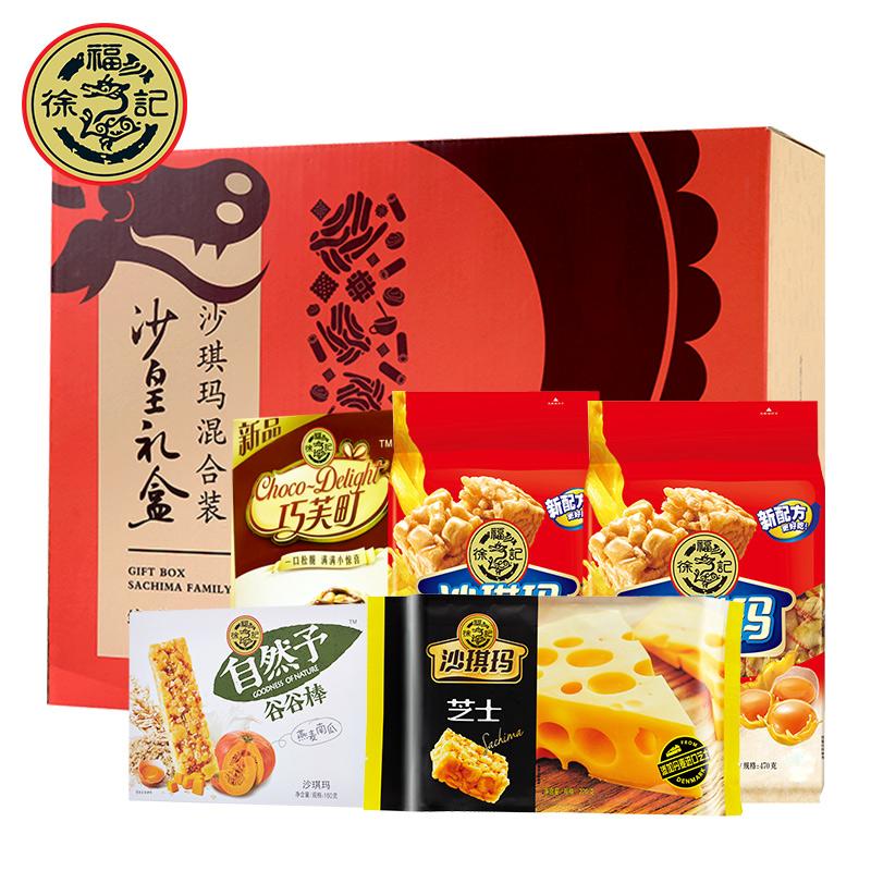徐福記 沙皇禮盒1516g