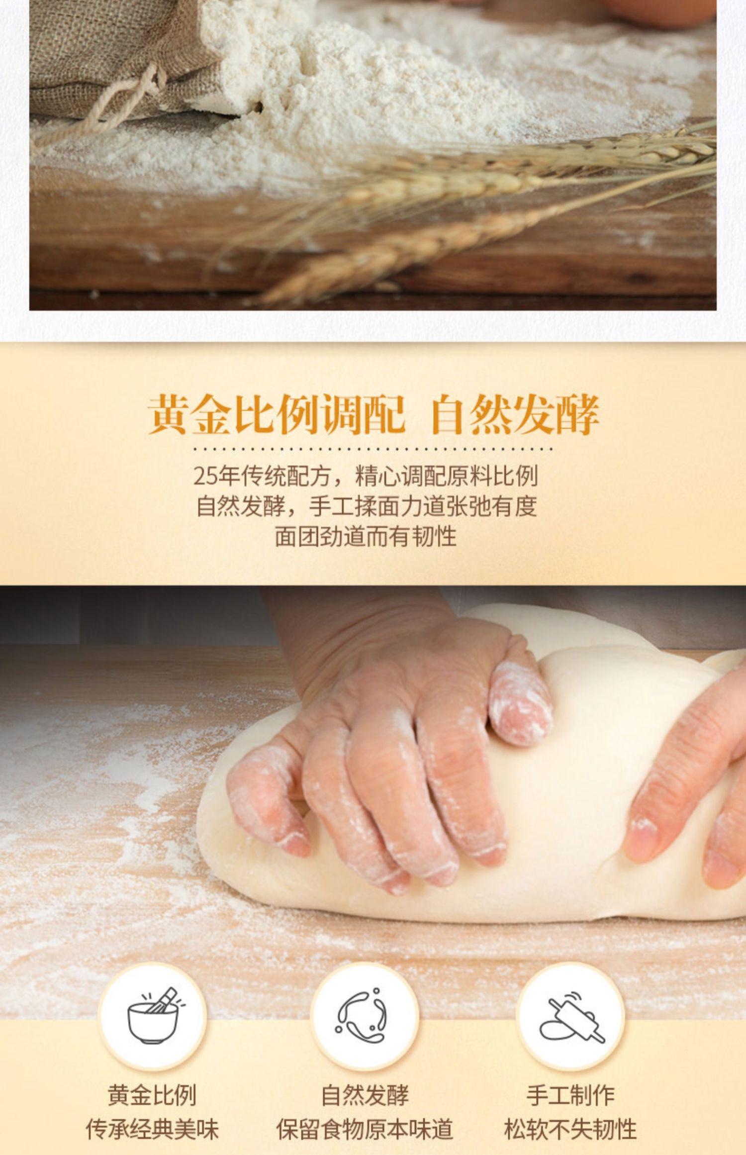 【徐福记大牌!】沙琪玛470gX2大袋4