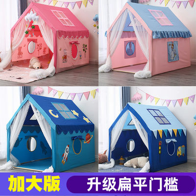 Children's tent game house indoor large house toy princess men's girl bed small house home slice