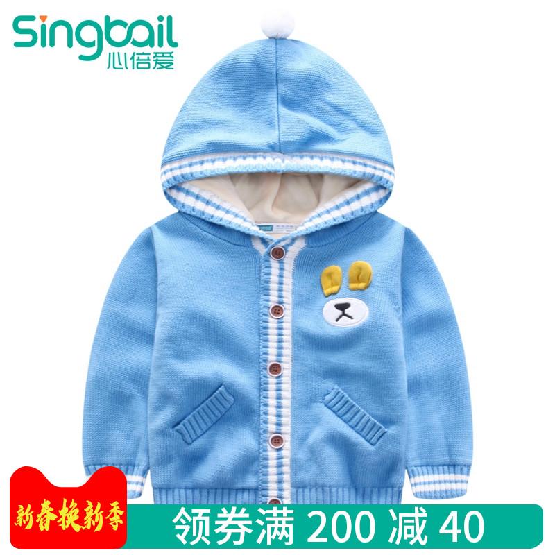 男童毛衣秋冬季女童线衣宝宝加绒加厚单排扣上衣儿童连帽针织外套