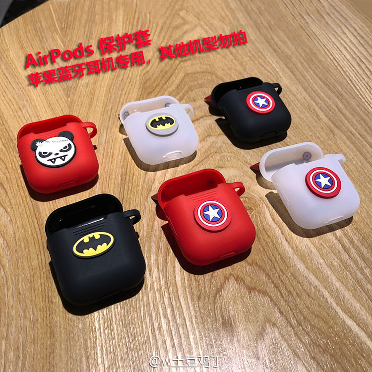 Airpods Case Personalized Creative Apple Wireless Bluetooth Headset Airpods2 Generation Silicone Soft Cover Anti Fall