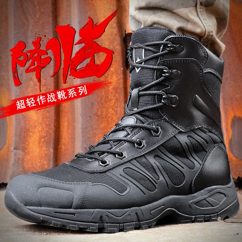 马格南军靴男07作战靴超轻cqb战术靴男特种兵羊毛防水511陆战靴子