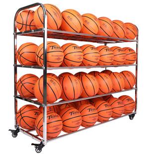 WITESS баскетбол хранение полка детский сад нержавеющей стали положить стойка для мячей мяч тележки съемный шаг футбол волейбол дисплей