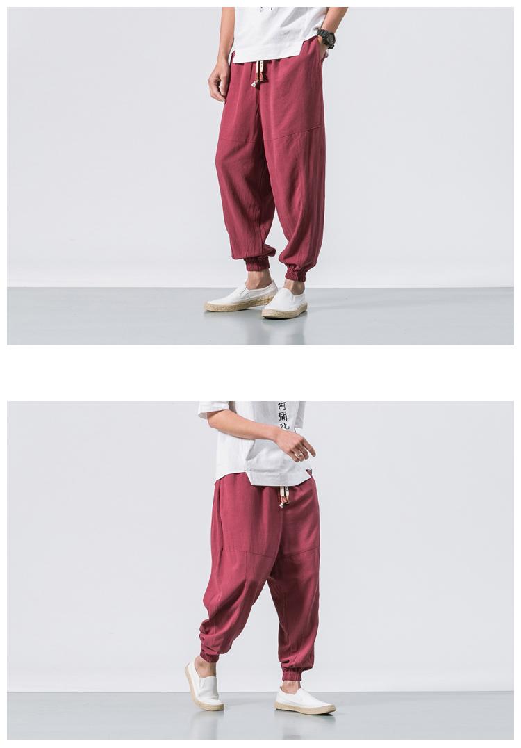 秋冬新款纯色收口宽松灯笼裤日系休闲裤 电商B375 K61 F70