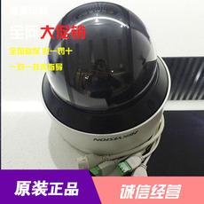 Камера поворотная HIKVISION DS-2PT7D20IW-DE(2.8-12mm) 200