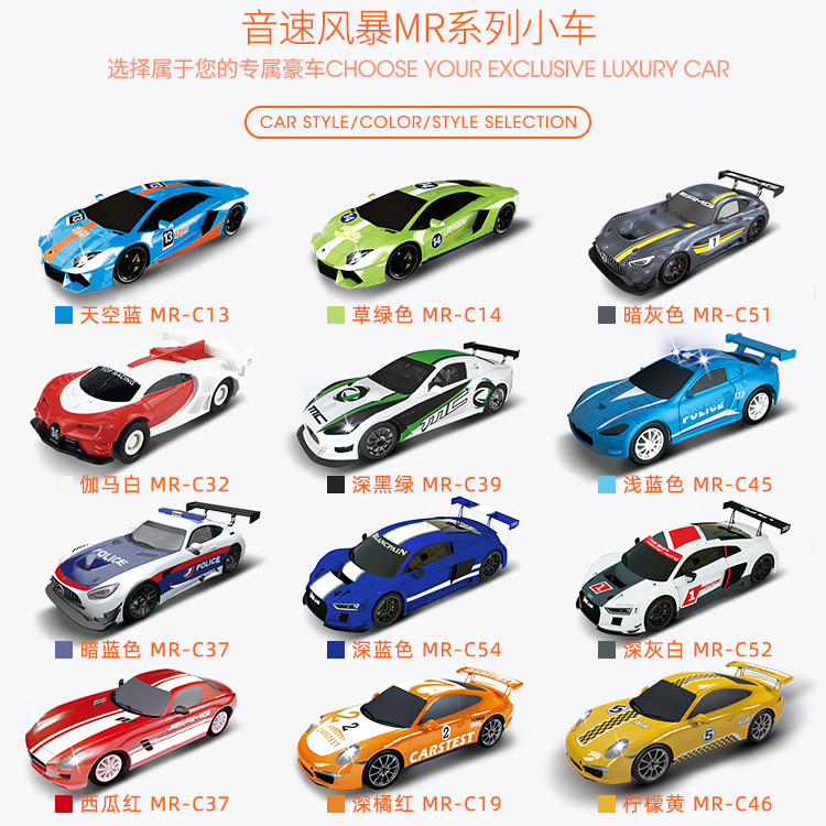 AGM Sonic Storm second generation MR series DTR accessories authorized track racing remote control track childrens toy car