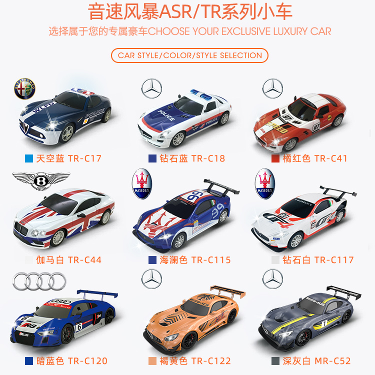 AGM Sonic Storm generation TR generation ASR series accessories Racing remote control track authorized car Childrens toys
