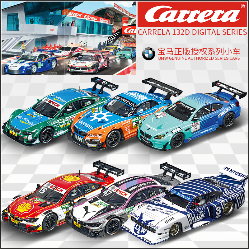 Carrera Carrera Track Racing 132 Digital D Series Bicycle Shopping mall dedicated BMW car brand