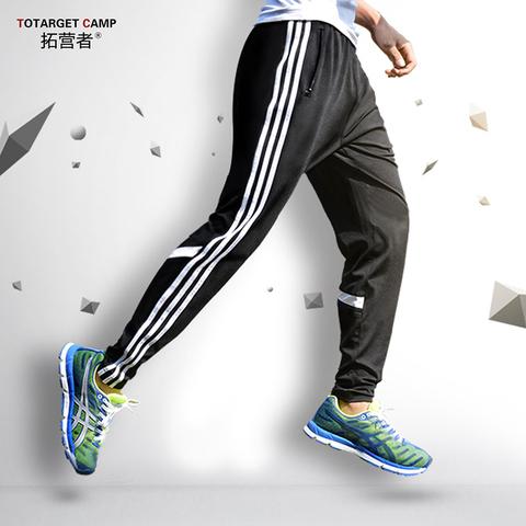 小脚运动裤男士收口小腿裤秋冬加绒速干高弹力跑步健身足球训练裤
