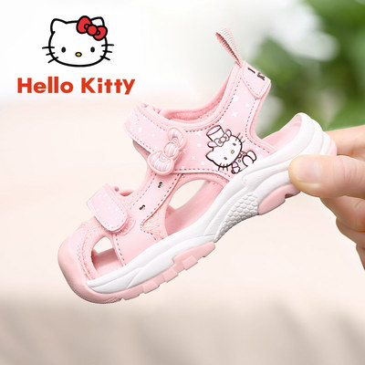 Hello Kitty children's shoes girls sandals Baotou summer new children sandals anti-slip anti-kick