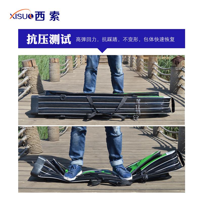 сумка для рыболовных снастей Xisuo 656 1.25 Xisuo
