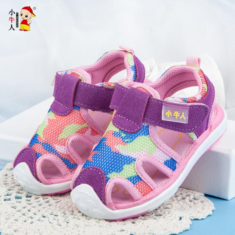 小牛人童鞋1-3岁宝宝包头凉鞋迷彩网面机能鞋凉鞋男女童学步凉鞋_天猫超市优惠券