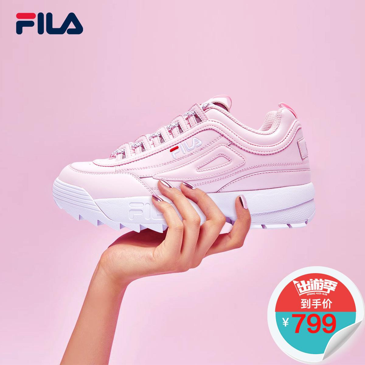fila ladies shoes price Sale Fila Shoes