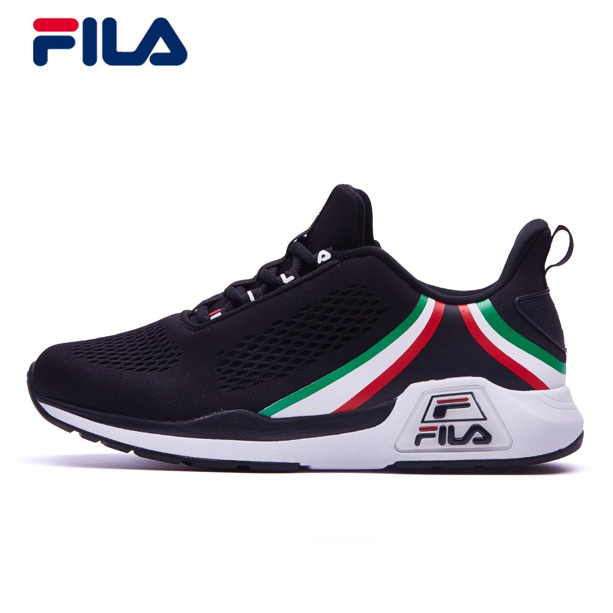 Usd 20589 Fila Fei Music Shoes 2018 Autumn New Full Version