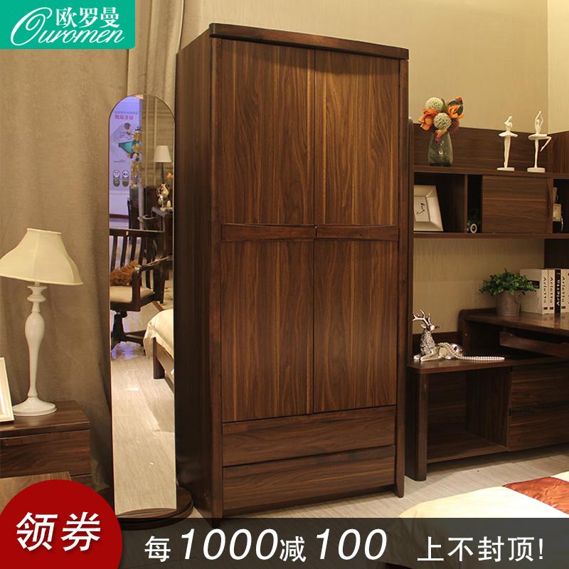 Продаётся напрямую с завода современный китайский стиль гардероб две двери небольшой квартира гардероб двухдверный гардероб дерево специальное предложение зазор