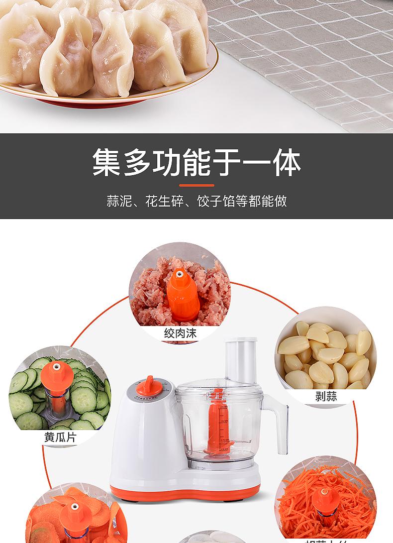 切菜神器电动全自动切菜机家用小型切片器切丝机切菜器多功能厨房详细照片