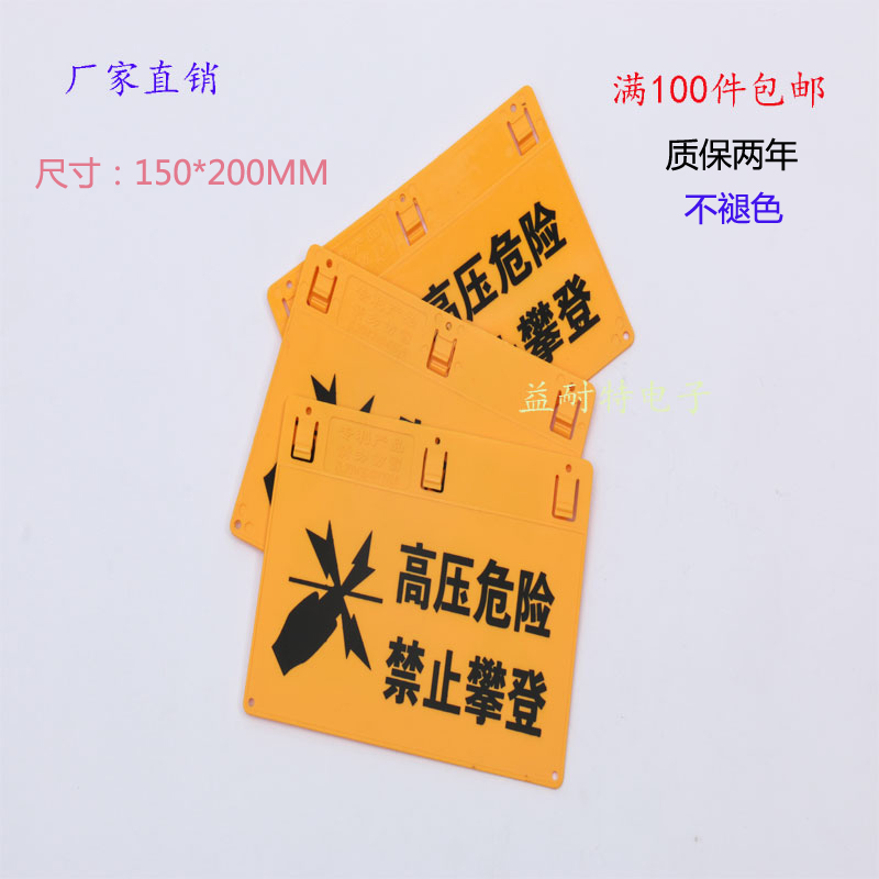 Импульс светло новый желтый забор предупреждение карты слово серебристые высокое давление опасность риск окружать стена кража электричество чистый дуплекс