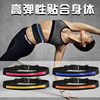 Sports pockets multi-function outdoor sports bag running bag anti-theft mobile phone bag male invisible small belt bag female
