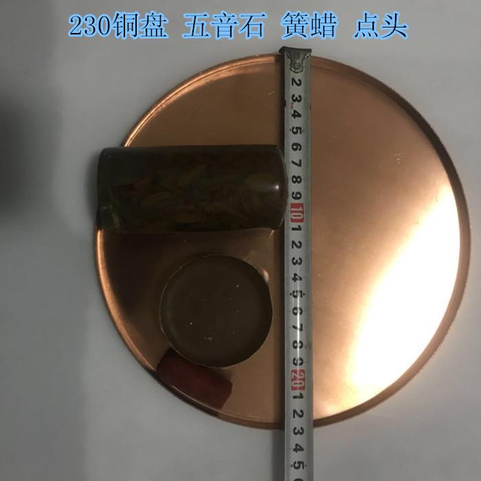 Медный пластинчатый каменный пружинный восковой кивок