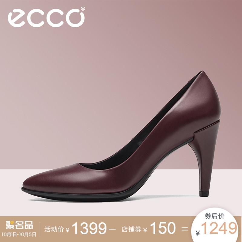 ECCO愛步正裝牛皮女鞋高跟尖頭淺口單鞋型塑75尖頭系列269503