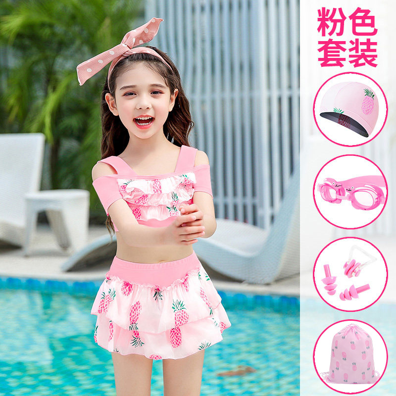 PINK TWO-PIECE + SWIMMING GOGGLES FOUR-PIECE