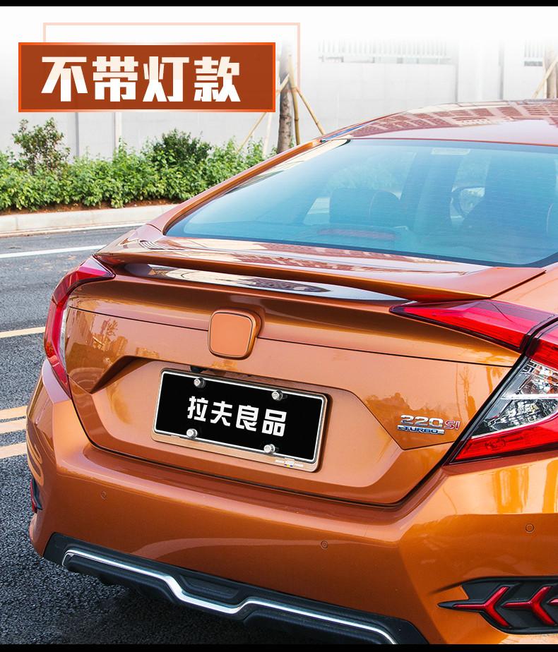 Đuôi gió nhiều màu Honda Civic - ảnh 15