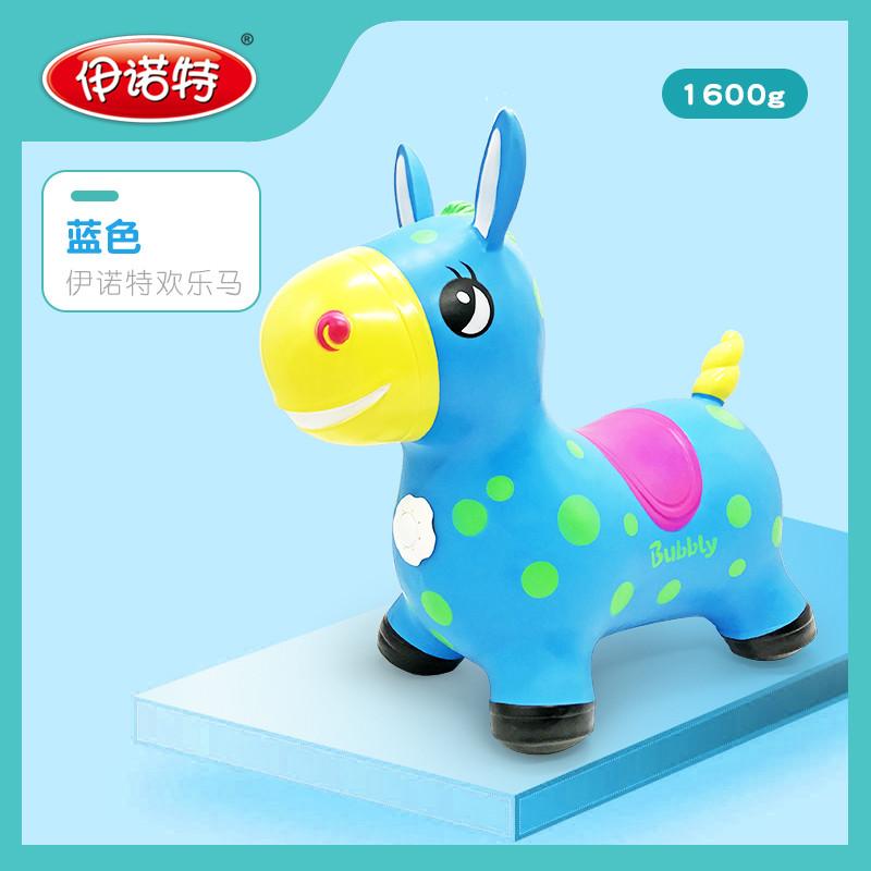 伊诺特音乐充气马跳跳马儿童玩具马环保礼物礼品宝宝运动骑马坐骑_领取10元天猫超市优惠券