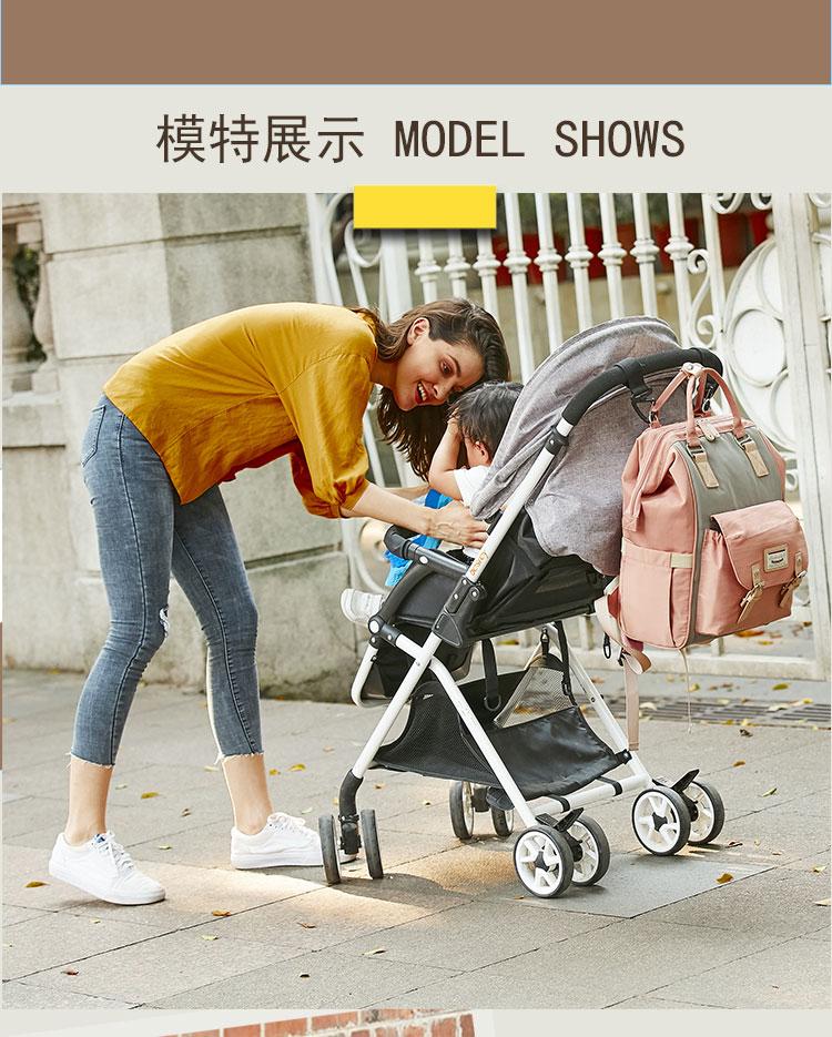 母婴揹包轻便双肩包女学生书包男多功能妈妈包大容量宝妈带娃外出详细照片