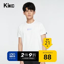 Kikc men's short-sleeved T-shirt 2021 spring and summer new mall with model laser simple slim tie top