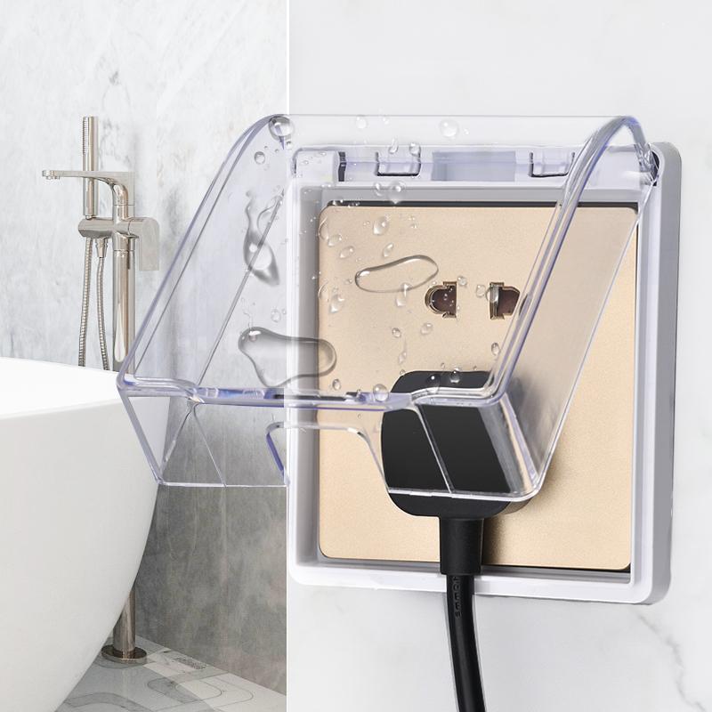 86型卫生间浴室塑料保护盖防溅盒防水罩开关插座粘贴式防水盒家用