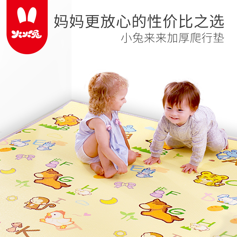 Fire fire rabbit bunny to baby crawling pad thickened XPE Environmental Protection children foam mats baby climbing pad