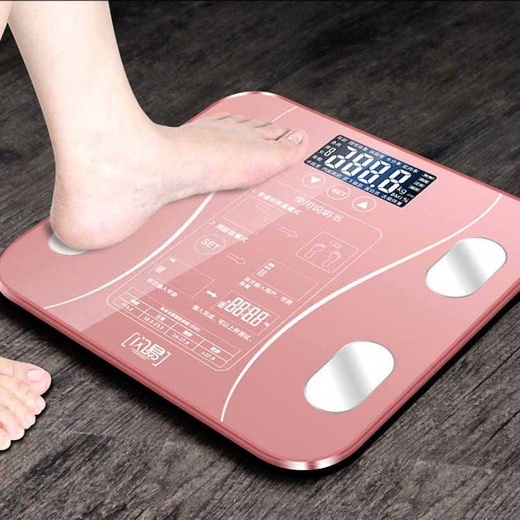 多功能智能USB充电体脂秤智能家用电子称脂肪秤成人体重秤人体秤