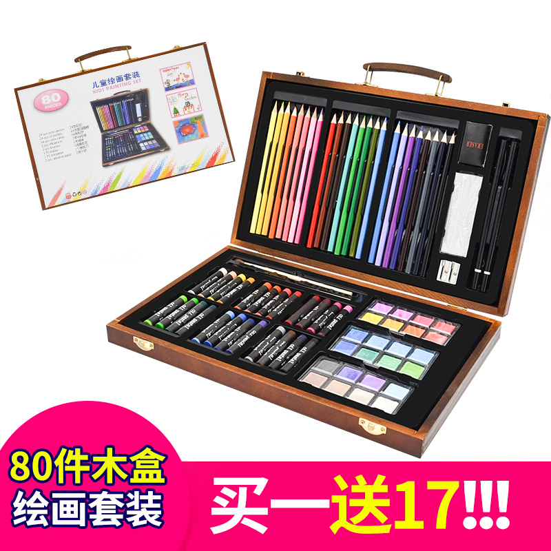 80 PIECES OF WOODEN BOX PAINTING SET + GIFT BAG  BUY ONE GET 17