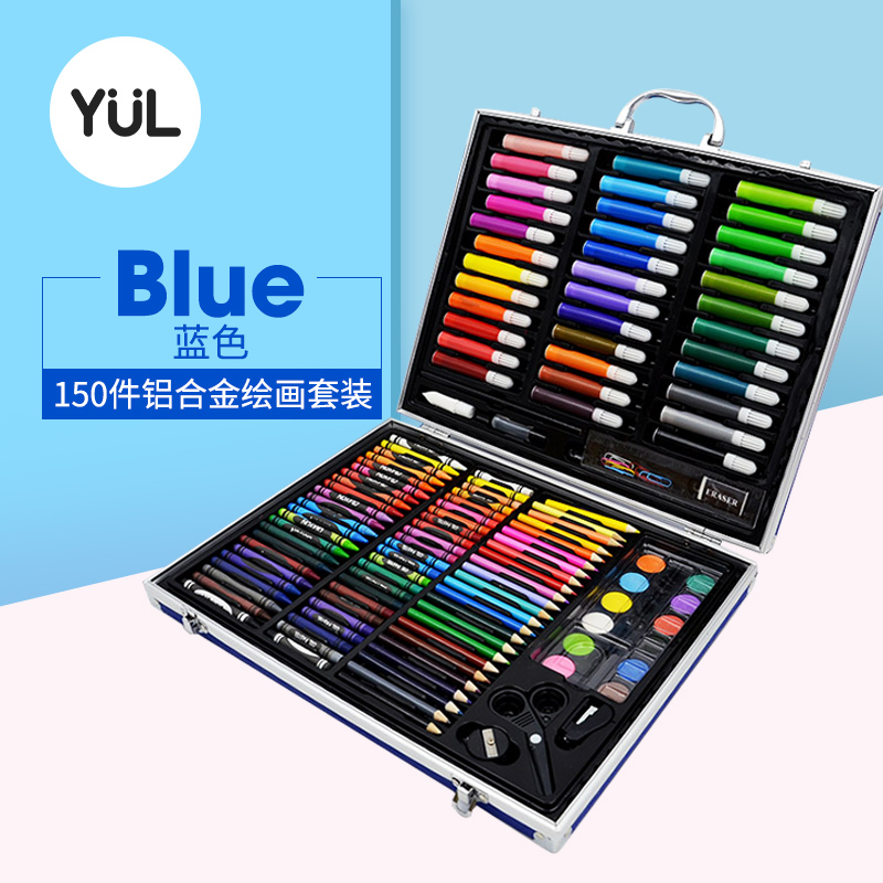 150 PIECES OF ALUMINUM ALLOY SET  BLUE + GIFT BAG  BUY ONE GET 17