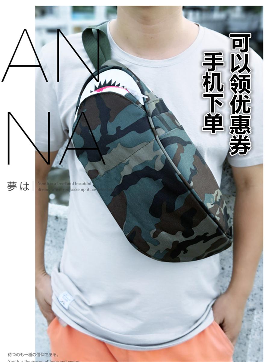 【尾货清仓】经典版迷彩胸包帆布鲨鱼包男士腰包单肩斜挎书包背包