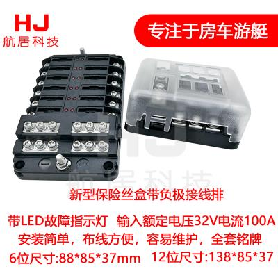 Chip fuse box with negative terminal 6-bit 12-bit fuse holder with busbar car, motorhome, yacht