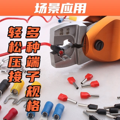 Pneumatic scissors Clamping pliers Crimping pliers Nipple pliers Bare insulated terminal pliers Crimping pliers Two or three knives