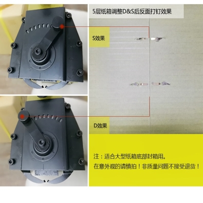 Manual sealing machine play corrugated carton packaging transdermal nailer sealing device sealing 35163518