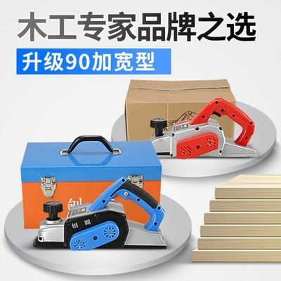 Multi-functional home small electricidospori woodworking handbag creation electric planer electric planer planer