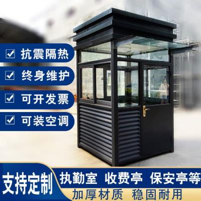 Mobile stainless steel sentry box outdoor parking lot thermal insulation charge kindergarten security guards sun room JC