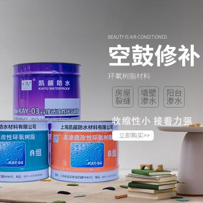 Epoxy resin grouting liquid, epoxy resin encapsulating glue, concrete waterproof tunnel repair and reinforcement, plugging agent filling