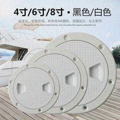 Fast yacht inspection hole round deck cover anti-skid hand hole cover inspection work cover marine nautical yacht accessories