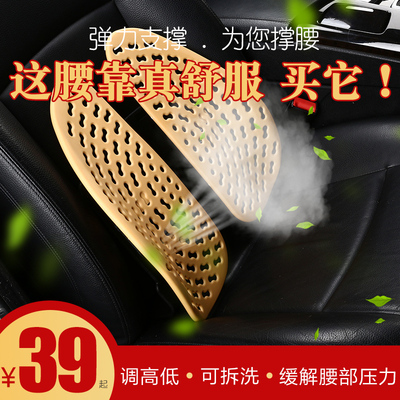 The new 2020 popular summer auto supplies driver driver breathable plastic waist pad waist back summer.