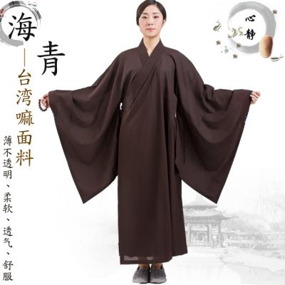 High-grade haiqingyi lay clothes men and women buddhist supplies monk clothes meditation clothes buddha dress gowns taitai mahaiqing four